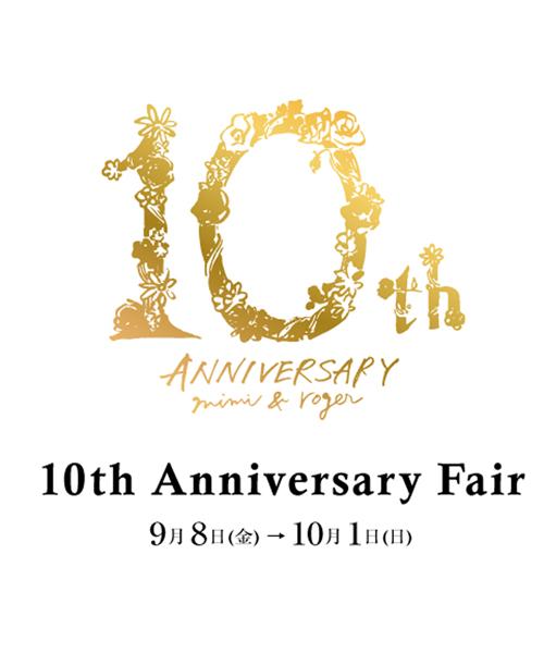 10th ANNIVERSARY Fair