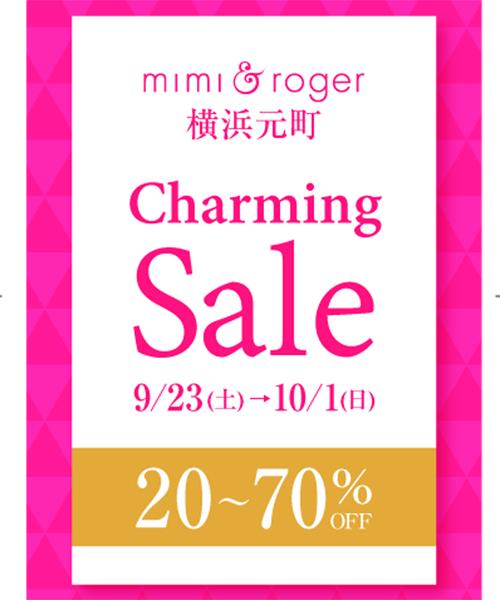横浜元町店 CharmingSale!