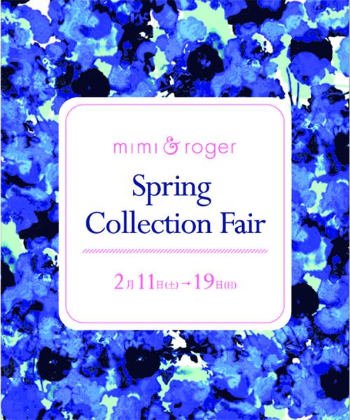 Spring Collection Fair