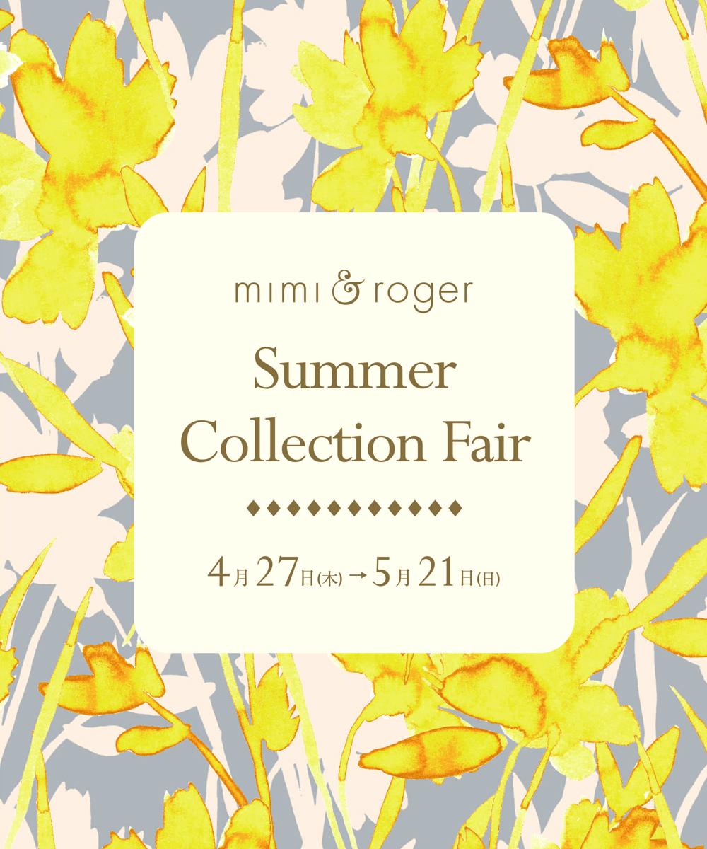 Summer Collection Fair