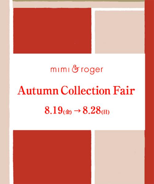 Autumn Collection Fair