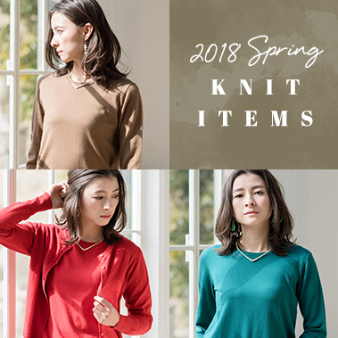 2018 Spring Knit Items