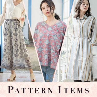 Pattern Items