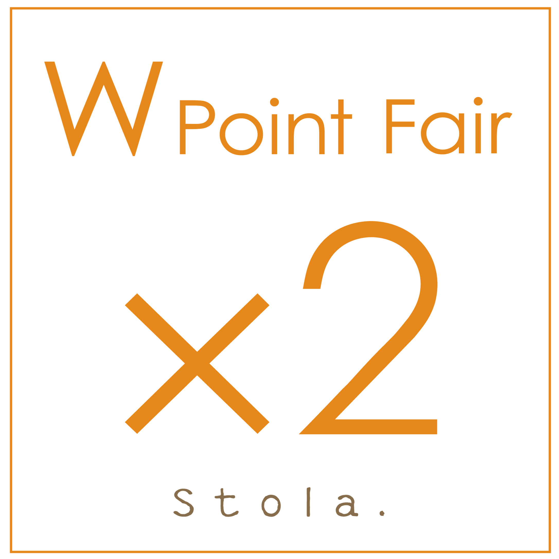 W Point Fair