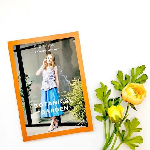 Summer Leaflet