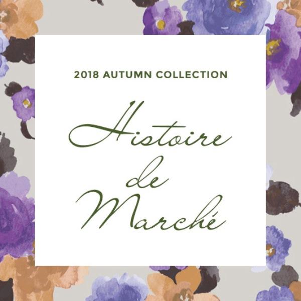 2018 AUTUMN Collection START!